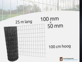 Eurofence Tuingaas Classic zwart 100cm