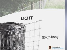 Schapengaas 80cm licht